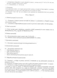 signum-2